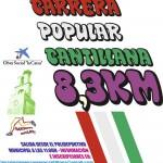 """Resultados de la XXXII Carrera Popular Villa de Cantillana """"Entre Dos Rios"""""""