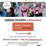 Resultados de la Carrera Solidaria de Entreculturas – Sevilla