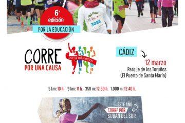Resultados de la Carrera Solidaria de Entreculturas – El Puerto Sta. María 2017