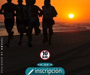 Resultados VII Carrera Nocturna Playa de Doñana – Matalascañas